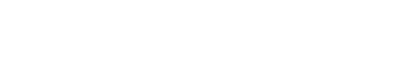 County_Center_logo